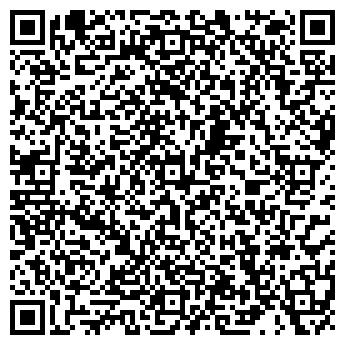 QR-код с контактной информацией организации БУМОПТТОРГЦЕНТР, ООО