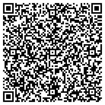 QR-код с контактной информацией организации КАМСКАЯ БУМАГА, ООО