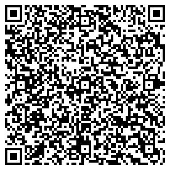 QR-код с контактной информацией организации КОКСОХИМСЕРВИС, ЗАО