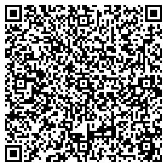 QR-код с контактной информацией организации УРАЛБУМТОРГ ТПК, ООО