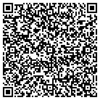 QR-код с контактной информацией организации УРАЛИНКОР-КОНТРАКТ