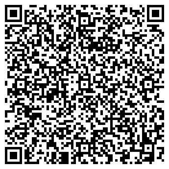 QR-код с контактной информацией организации ООО КАРБОЙ-ТЕКС