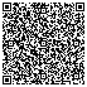 QR-код с контактной информацией организации МАРА ФИРМА