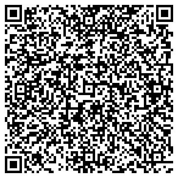 QR-код с контактной информацией организации СЛАВЯНСКИЙ БАЗАР ТОРГОВЫЙ ДОМ, ООО