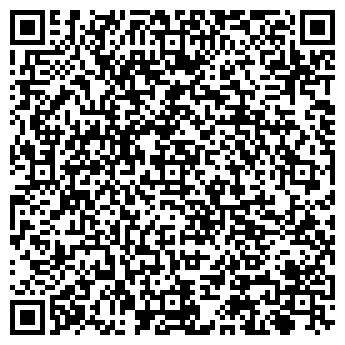 QR-код с контактной информацией организации ООО БАРВИХА