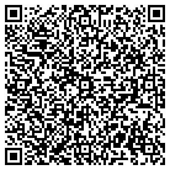QR-код с контактной информацией организации ДИСКАВЕРИ ОСОО