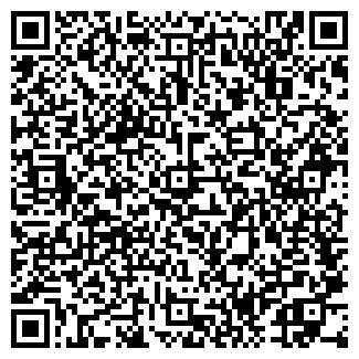 QR-код с контактной информацией организации ГАОС