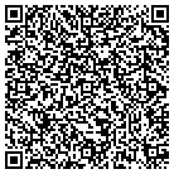 QR-код с контактной информацией организации ООО ГРЕЧЕСКАЯ ПОДУШКА