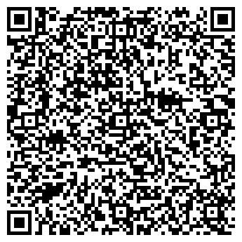 QR-код с контактной информацией организации ЕВА ТОРГОВЫЙ ДОМ