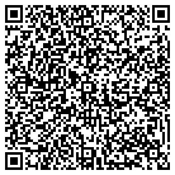 QR-код с контактной информацией организации ДИФЕНС ЛТД ОСОО
