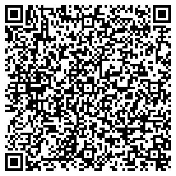 QR-код с контактной информацией организации УРАЛРЕГИОН ПКФ, ООО