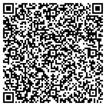 QR-код с контактной информацией организации CLEANELLY
