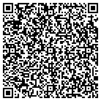 QR-код с контактной информацией организации LA NOTTE