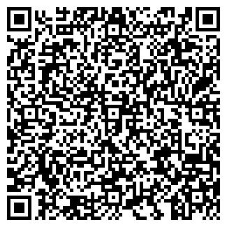 QR-код с контактной информацией организации TRADI LINGE