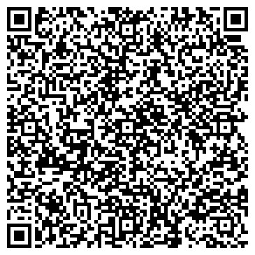 QR-код с контактной информацией организации КОНКОРД ИНТЕРНЕШНЛ ООО САЛОН