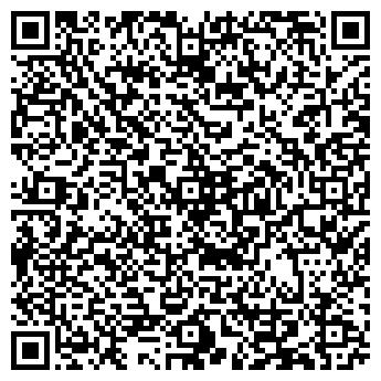 QR-код с контактной информацией организации ЛЕН-2000, ООО