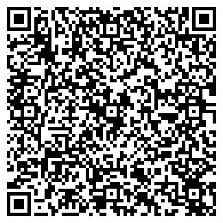QR-код с контактной информацией организации ОТИС