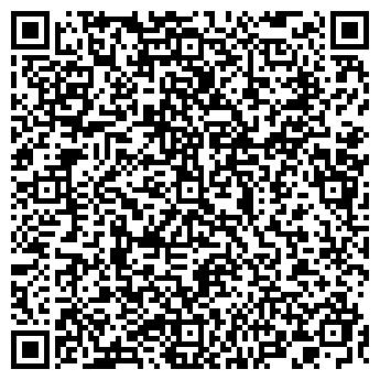 QR-код с контактной информацией организации ЭМТИЭЛ-ПЛЮС, ООО