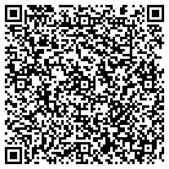 QR-код с контактной информацией организации РЕГИОН-ТЕКСТИЛЬ