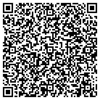 QR-код с контактной информацией организации БРЕНДЛЕНТА, ООО