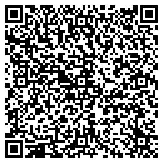 QR-код с контактной информацией организации ИНФЕРНА, ООО