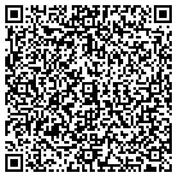 QR-код с контактной информацией организации ПРОТЕКСТИЛЬ