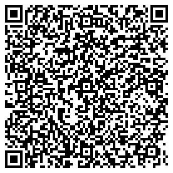 QR-код с контактной информацией организации ЮНТЕКС-УРАЛ, ООО