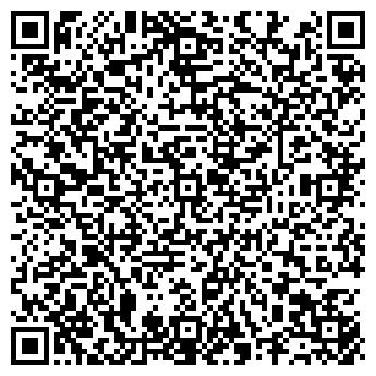 QR-код с контактной информацией организации УРАЛДРЕВУГОЛЬ