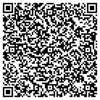 QR-код с контактной информацией организации УРАЛПРЕМЬЕР