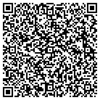 QR-код с контактной информацией организации УРАЛУГЛЕСБЫТ, ЗАО