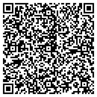 QR-код с контактной информацией организации БАРХАН, ООО