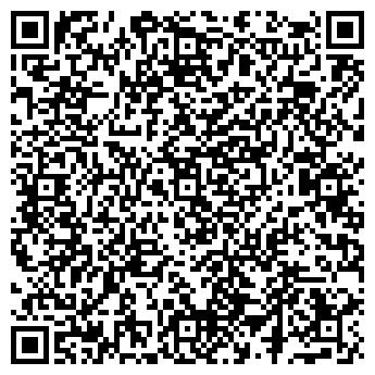 QR-код с контактной информацией организации УРАЛ-ФЕРМЕР