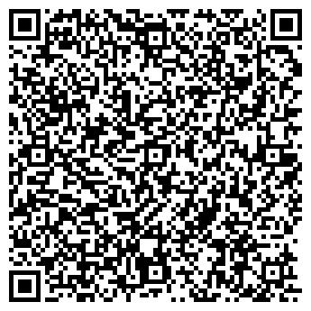 QR-код с контактной информацией организации ИНКОР, ООО