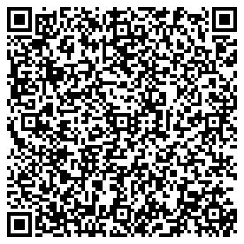 QR-код с контактной информацией организации СТАРТКОМ, ООО