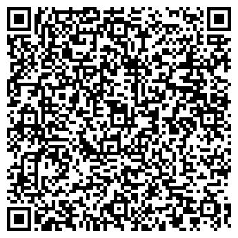 QR-код с контактной информацией организации СУ-ТЕК УРАЛ, ООО