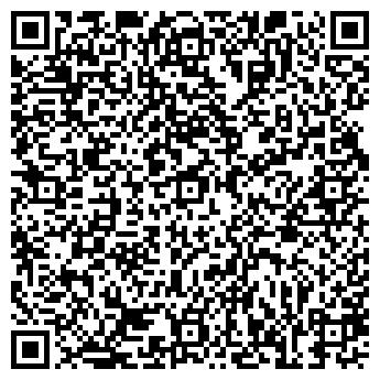 QR-код с контактной информацией организации УРАЛ-ГСМ, ООО