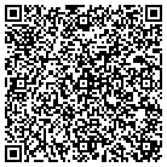 QR-код с контактной информацией организации УРАЛ-ИСТОКСЕРВИС