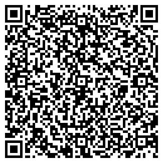 QR-код с контактной информацией организации ЭКМАС