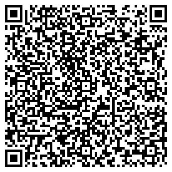 QR-код с контактной информацией организации ЮВА КОМПАНИЯ, ООО