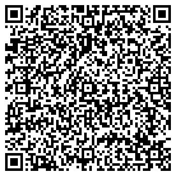 QR-код с контактной информацией организации ООО ЦЕНТР УПАКОВКИ