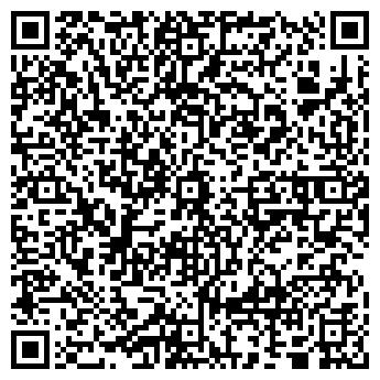 QR-код с контактной информацией организации АДА-УРАЛПЛАСТ, ЗАО