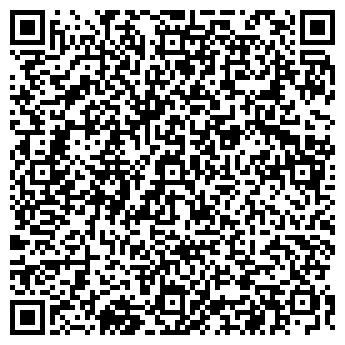 QR-код с контактной информацией организации ГОФРОКАРТОН, ЗАО