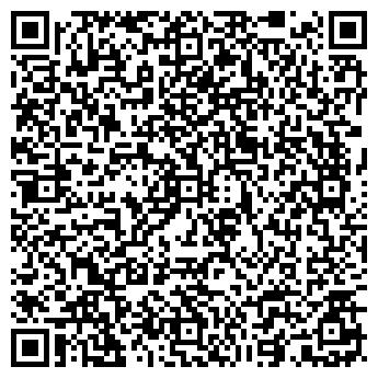 QR-код с контактной информацией организации ИНТЕР ПАК, ООО