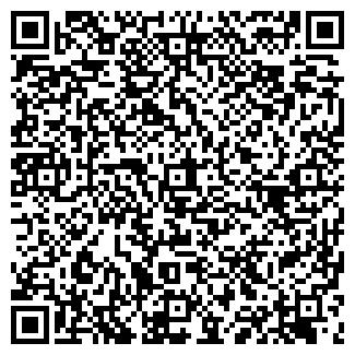 QR-код с контактной информацией организации КАШТАН М