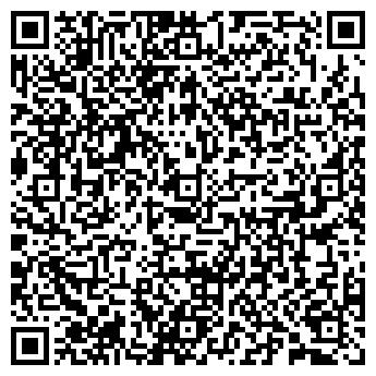 QR-код с контактной информацией организации МАКС Е, ООО
