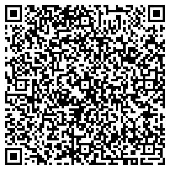 QR-код с контактной информацией организации МЯГКАЯ ТАРА, ООО
