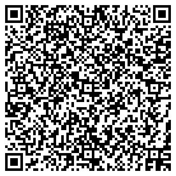 QR-код с контактной информацией организации ДОМУС ПРИМ ОСОО