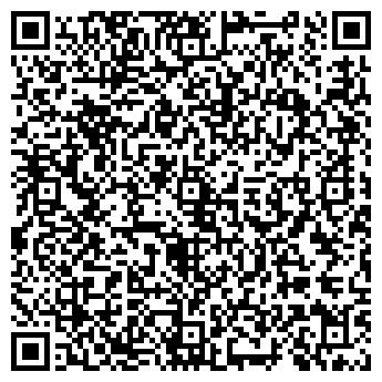 QR-код с контактной информацией организации ПРОДУПАК, ООО