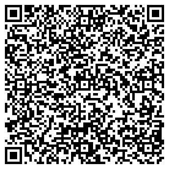 QR-код с контактной информацией организации РЕАЛ ПЛАСТ, ООО