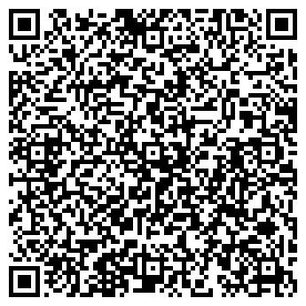 QR-код с контактной информацией организации РИНГЕР ТД